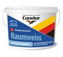 Краска для потолков и стен Condor Raumweiss 22,5 кг