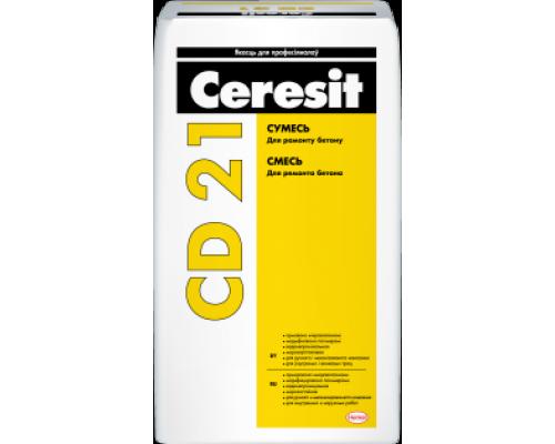 Смесь для ремонта бетона Ceresit CD 21, 25кг