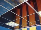 Кассетный потолок Board