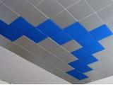 Кассетный потолок AC (Clip-IN)