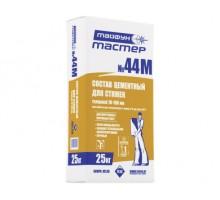 Стяжка цементная Тайфун Мастер №44М зима, 25 кг
