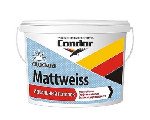 Краска для потолков Condor Mattweiss 22,5 кг