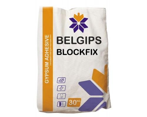Гипсовый клей BelGips BlockFix 30кг